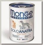 Консервы для собак Monge Dog Monoprotein Solo паштет из утки