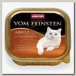 Консервы для кошек Animonda Vom Feinsten Adult, со вкусом куриной печени
