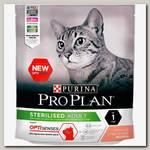 Сухой корм для стерилизованных кошек и кастрированных котов Pro Plan Sterilised с комплексом Optisenses для поддержания органов чувств, Лосось