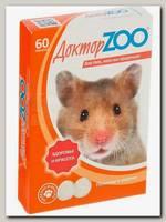Витамины для грызунов Доктор ZOO 60 табл.