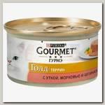 Консервы для кошек Gourmet Gold Террин с уткой, морковью и шпинатом по-французски (кусочки в паштете)