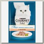 Консервы для кошек Gourmet Perle, Мини-Филе с лососем (пауч)