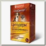 Капли ушные для животных CitoDerm противогрибковые