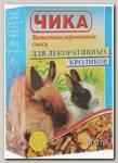 Корм для декоративных кроликов Чика витаминизированная зерносмесь