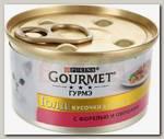 Консервы для кошек Gourmet Gold, форель, овощи кусочки в подливке