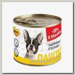 Консервы для собак всех пород Мнямс ЗДОРОВЫЕ СУСТАВЫ Паштет из говядины и ягненка