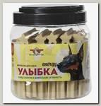 Лакомство для собак Green Qzin Улыбка Energy № 22 Мягкие жевательные палочки для заряда энергией и активности, 55 шт