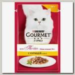 Консервы для кошек Gourmet Mon Petit, с курицей, пауч