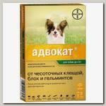 Капли для собак до 4 кг Bayer GL Адвокат 3 пипетки (лечение и профилактика нематозов, энтомозов, саркоптоза, отодекоза и демодекоза)