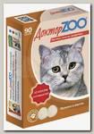 Витамины для кошек Dr.Zoo со вкусом Копченостей 90 табл