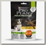 Лакомство для собак Pro Plan Focus Pro Sticks палочки для поддержания развития мозга у щенков, с курицей