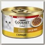 Консервы для кошек Gourmet Gold Соус Де-люкс, с курицей в роскошном соусе, банка