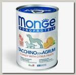 Консервы для собак Monge Dog Monoprotein Fruits паштет из индейки с цитрусовыми