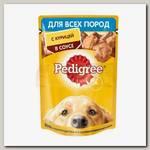 Влажный корм Pedigree для взрослых собак всех пород, с курицей в соусе