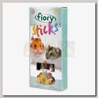Лакомство для хомяков Fiory Sticks Палочки с фруктами