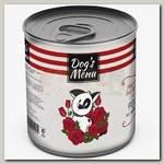 Консервы для собак Dog`s Menu Ростбиф из говядины и рубца