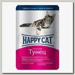 Консервы для кошек Happy Cat нежные кусочки в желе Тунец