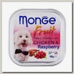 Консервы для собак Monge Dog Fruit курица с малиной