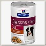 Влажный диетический корм в виде консерва для собак Hill's Prescription Diet i/d Рагу, при расстройстве жкт, с курицей и добавлением овощей