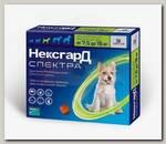 Таблетки жевательные для собак 7,5-15 Merial Фронтлайн НексгарД СПЕКТРА №3, 2 гр