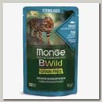 Консервы для стерилизованных кошек Monge Cat BWild GRAIN FREE из тунца с креветками и овощами, пауч