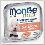 Консервы для собак Monge Dog Fresh лосось