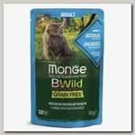 Консервы для взрослых кошек Monge Cat BWild GRAIN FREE из анчоусов с овощами, пауч