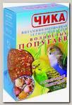 Корм для волнистых попугаев Чика с минеральными добавками