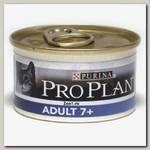 Консервы для пожилых кошек Pro Plan Vital Age 7+ мусс с тунцом (банка)