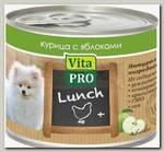 Консервы для собак VitaPro LUNCH, со вкусом курицы и яблок