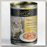 Консервы для кошек Edel Cat нежные кусочки в соусе курица и утка