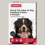 Ошейник для собак крупных пород Beaphar Flea & Tick collar от блох и клещей черный, 85 см