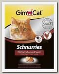 Витамины для кошек GIMCAT SCHNURRIES CHICKEN Сердечки с курицей и таурином