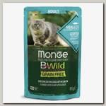 Консервы для взрослых кошек Monge Cat BWild GRAIN FREE из трески с креветками и овощами, пауч