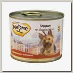Консервы для собак Мнямс Террин по-Версальски, телятина с ветчиной