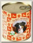 Консервы для собак Ем без проблем, со вкусом говядины и лапши