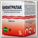 Иванко Бифитрилак, для нормализации работы желудочно-кишечного тракта