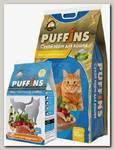 Корм для кошек Puffins, Курочка и рыбка