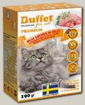 Консервы для кошек BUFFET Tetra Pak кусочки в желе с говядиной
