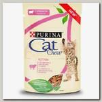 Влажный корм для котят Cat Chow Kitten с ягненком и кабачками в соусе, пауч