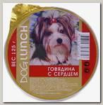 Консервы для собак Dog Lunch крем-суфле говядина с сердцем, ламистер