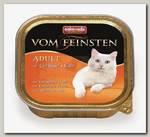 Консервы для кошек Animonda Vom Feinsten Adult, со вкусом домашней птицы и телятины