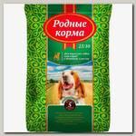 Сухой корм для взрослых собак всех пород Родные Корма 23/10 Ягненок с рисом