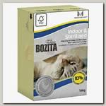 Консервы для домашних и стерилизованных и малоподвижных кошек Bozita Tetra Pak Funktion Indoor&Sterilised кусочки курицы в желе