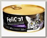 Влажный корм для кошек FeliCat стерилизованный, мясосодержащий с курицей