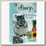 Корм для шиншилл Fiory Cincy