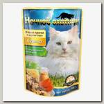 Консервы для кошек Ночной охотник мясные кусочки в сырном соусе с курицей (пауч)