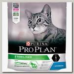 Корм для кастрированных котов и стерилизованных кошек Purina Pro Plan Sterilised с комплексом Optirenal с кроликом