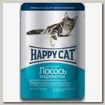 Консервы для кошек Happy Cat нежные кусочки в желе Лосось и креветки