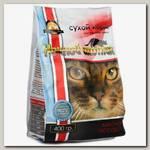 Сухой корм для кошек Ночной охотник Мясное ассорти
